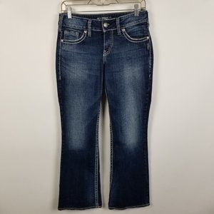 Silver Suki Boot Cut Dark Wash Womens Jeans 27x28